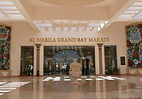 ���������� ����� AL NABILA GRAND BAY MAKADI, ������, ������ ���, �����, ���������� �����