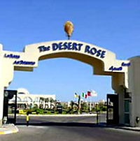 ���������� ����� THE DESERT ROSE RESORT, ������, �������, �����, ���������� �����